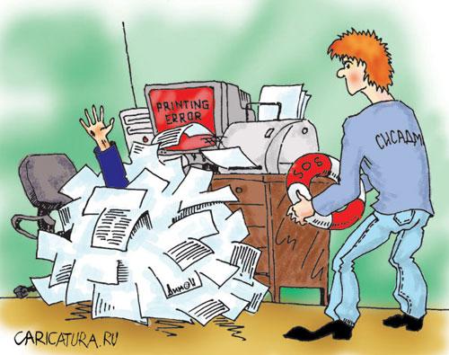 того, карикатура на тему отказ носим непрозрачные