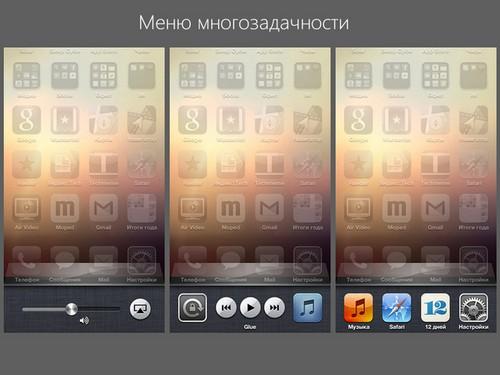 программы для айфона 4s скачать бесплатно - фото 10