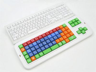 Компания Evergreen выпустила разноцветную клавиатуру для.